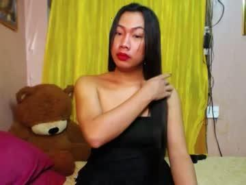 flymetothe_moon25 chaturbate